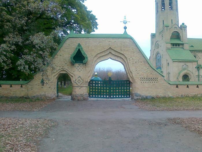 Parhomivka