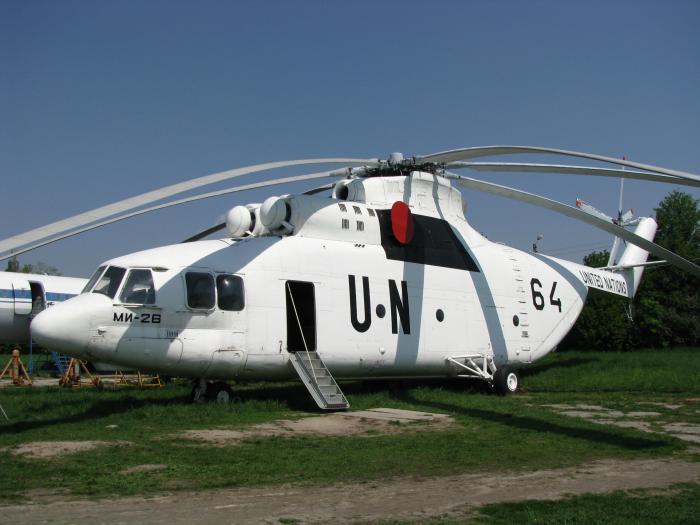 Мі-26