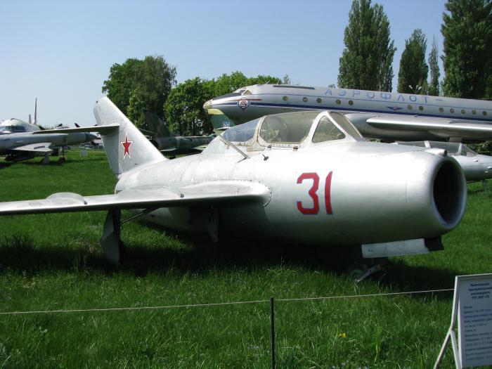 МіГ-15