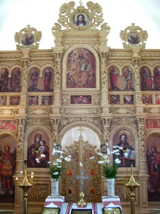 Петропавлівська церква іконостас