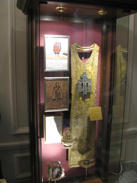 Музей Чигирин одяг