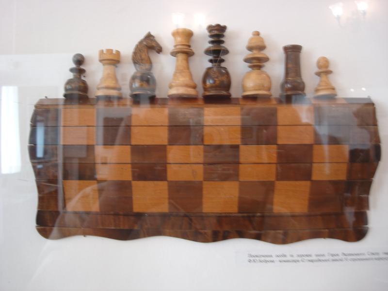 корсунь музей шахи