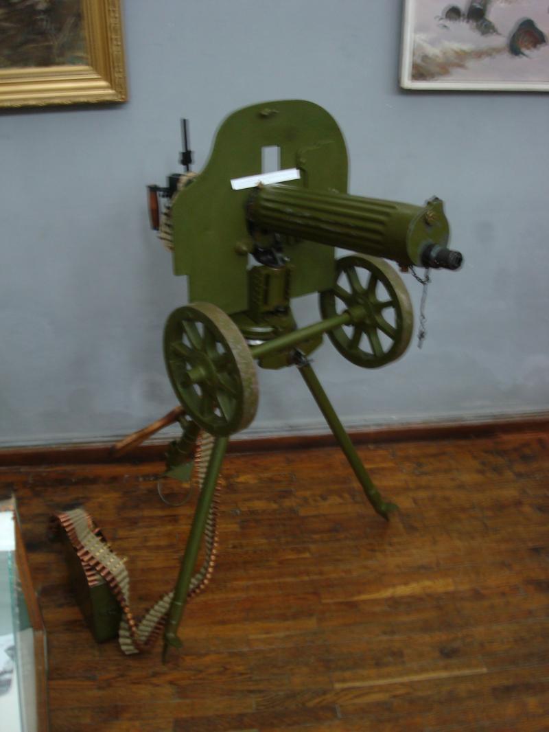 корсунь музей кулемет максим