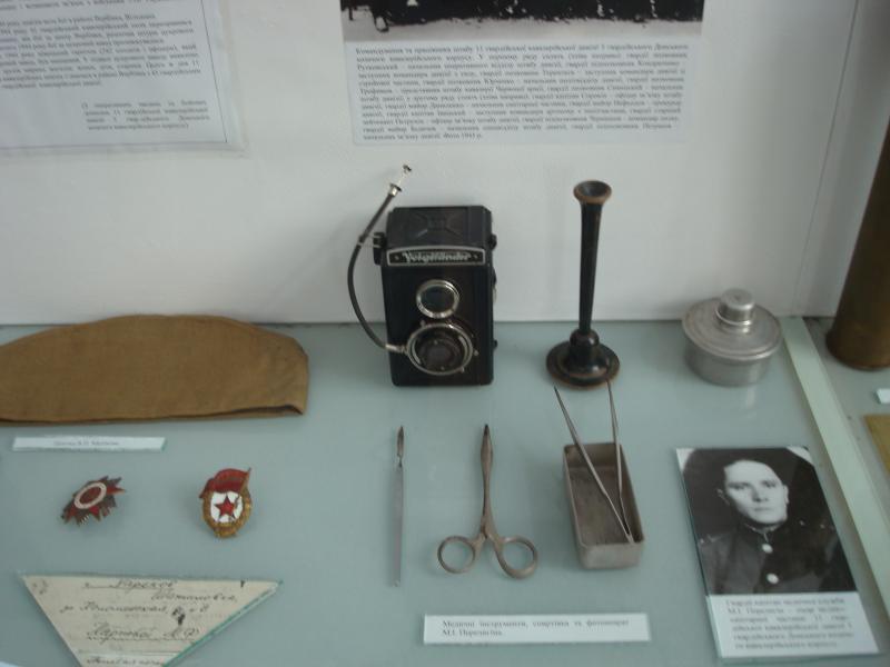 корсунь музей старий фотоапарат