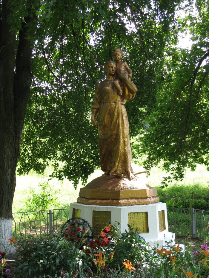 Меморіал трегадеія хутір Буда