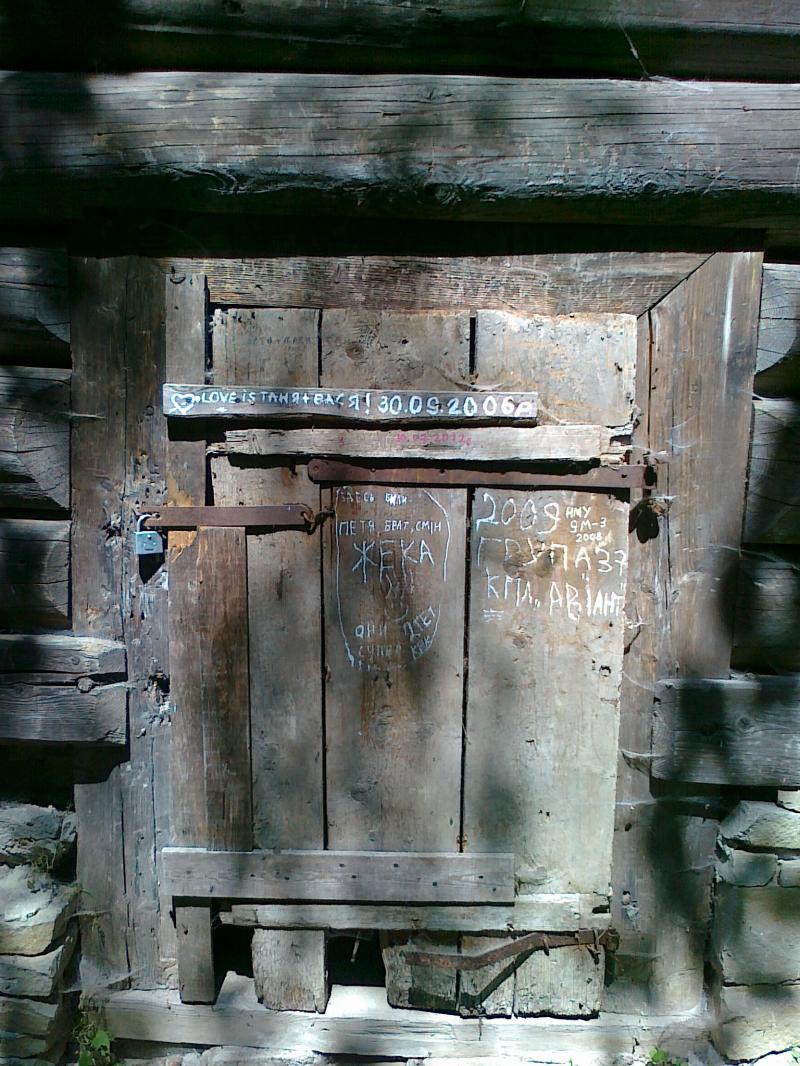 Написи на дверях