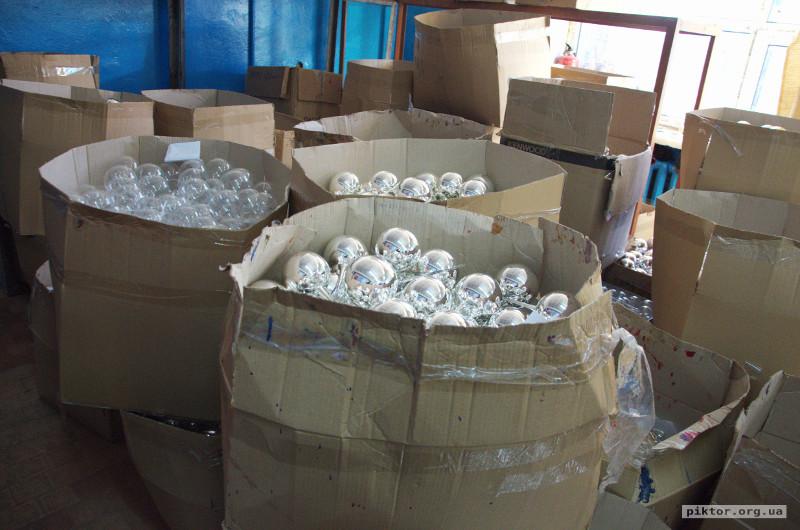 Ящики з кульками