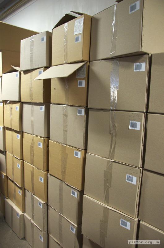 Коробки із продукцією