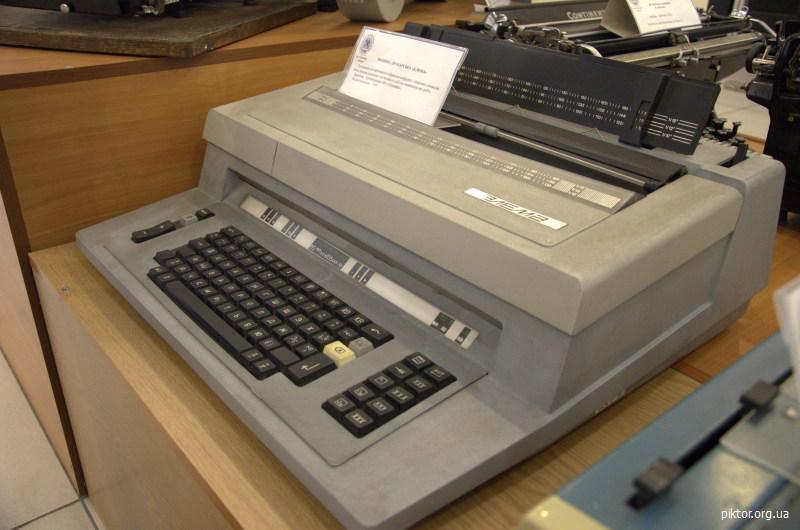електрична друкарська машинка