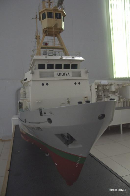 Риболов Мідія