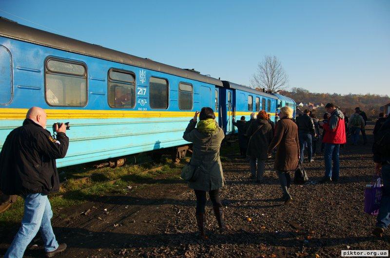 Посадка на поїзд