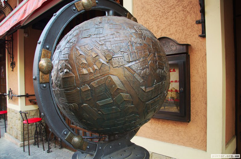Глобус Ужгорода