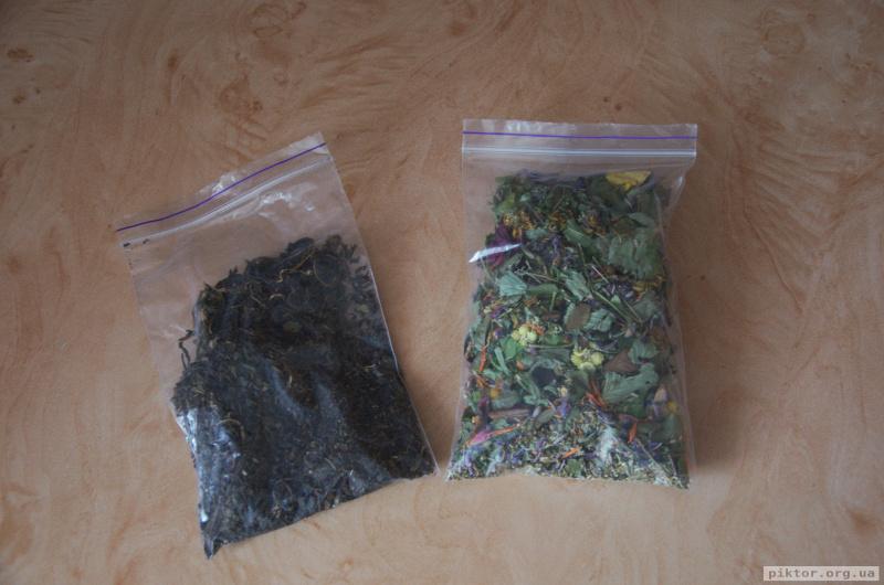 Два пакетики трави
