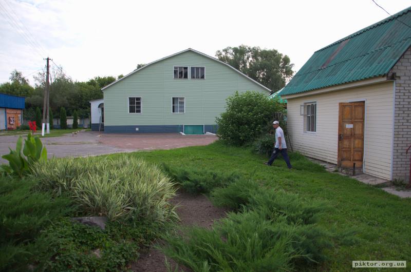 База Деснянсько-старогутського НПП