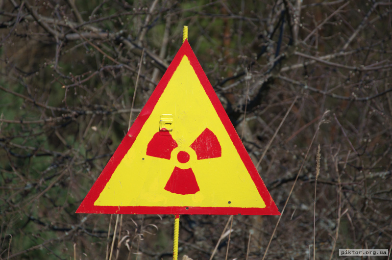 Знак радіація