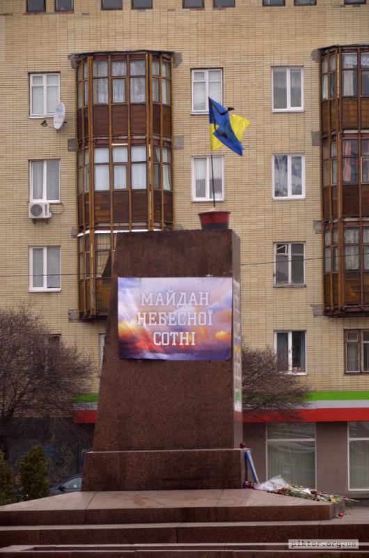 Постамент Леніна