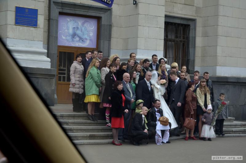 Церемонія