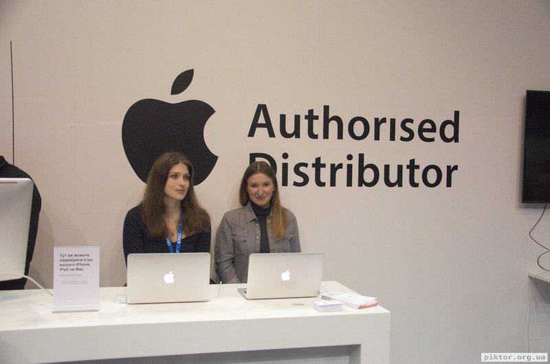 Дівчата Apple