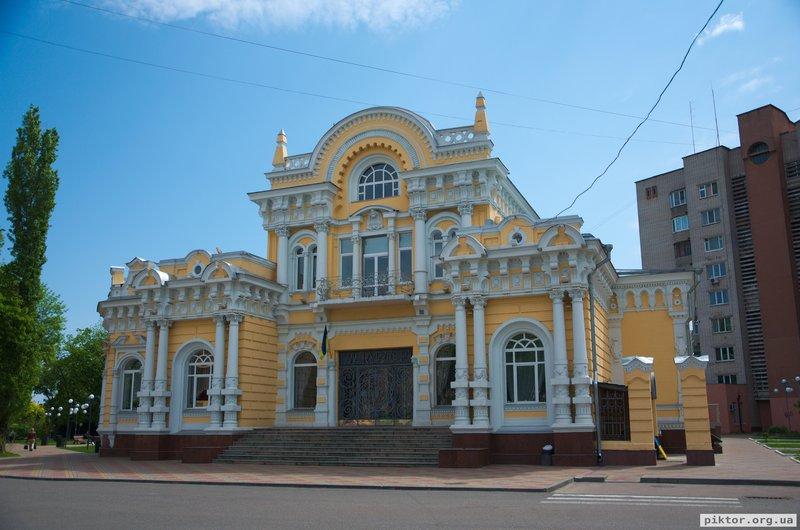 Палац Щербини