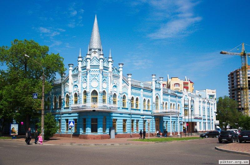 Готель Слов'янський