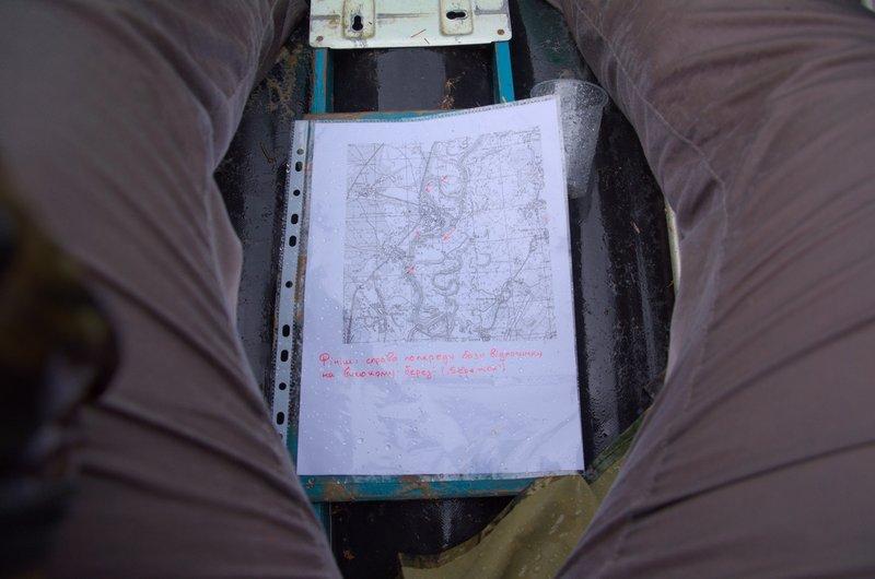 Маршрут на мапі