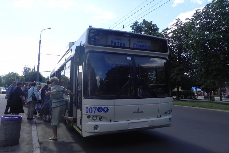 Тролейбус Бонда