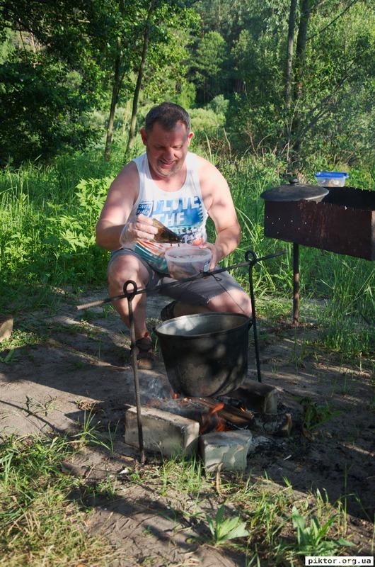 Ярко, риба і казан