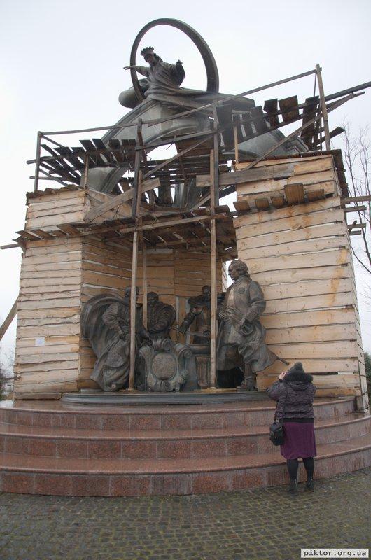 Меморіал гетьманам