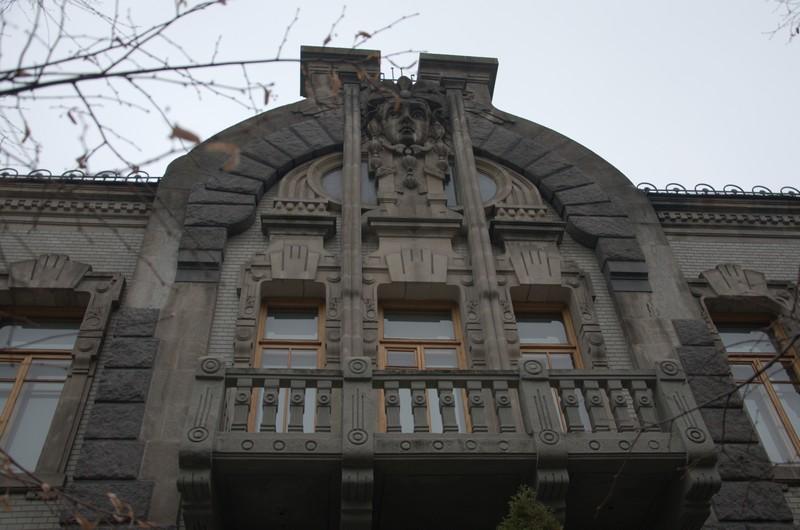 Будинок Аршавського