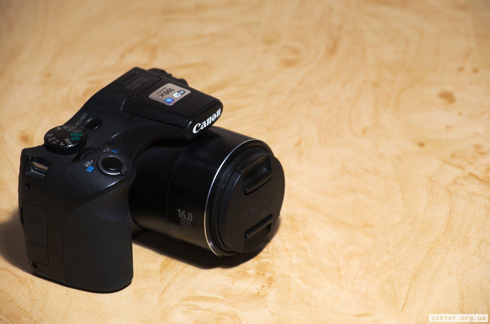 Canon Powershot Sx530 Hs Front