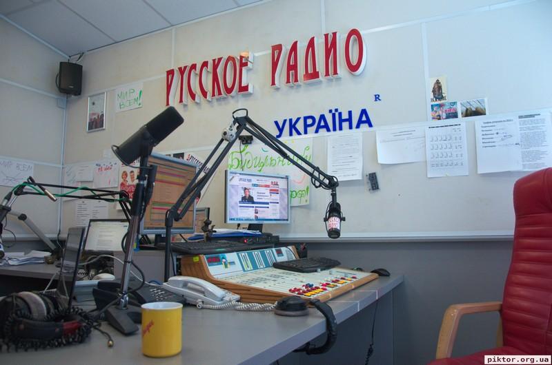 Русское радио Украина, студія