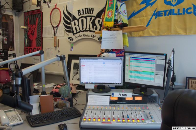 Радіо Рокс, студія
