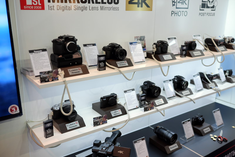 Камер Panasonic