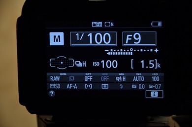 Текстовий екран D5500