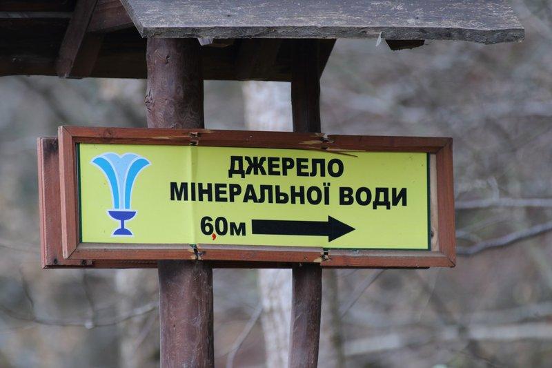 Знак води