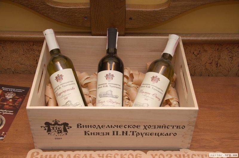 Ящик з винами