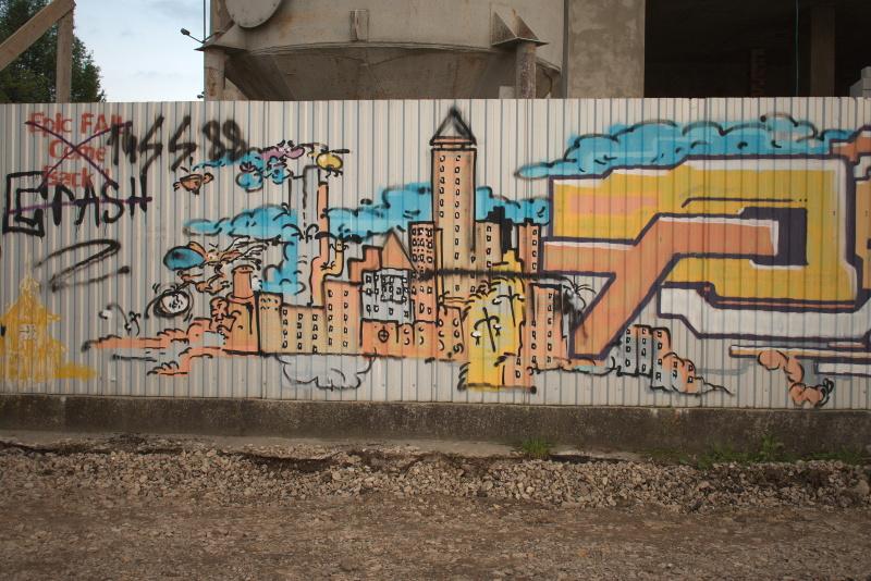 Графіті