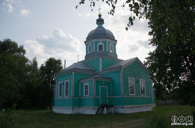 Свято-Феодосіївський храм