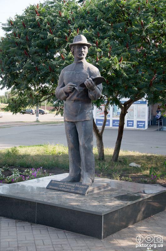 Пам'ятник Малевичу
