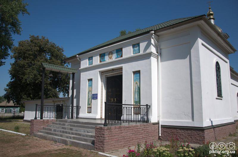 Свято-Миколаївська церква