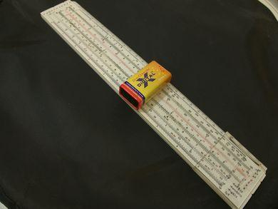 kit 14mm
