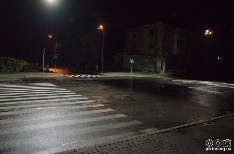 Освітлене перехрестя