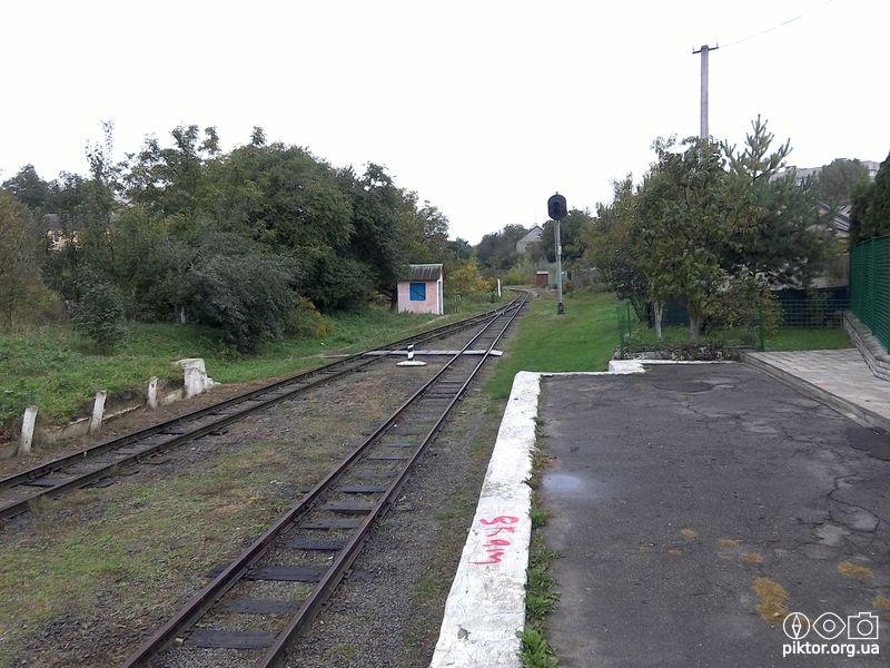 Станція Водограй