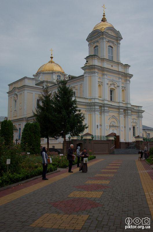Собор Святої Трійці