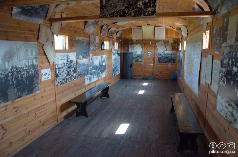 Вагон музей