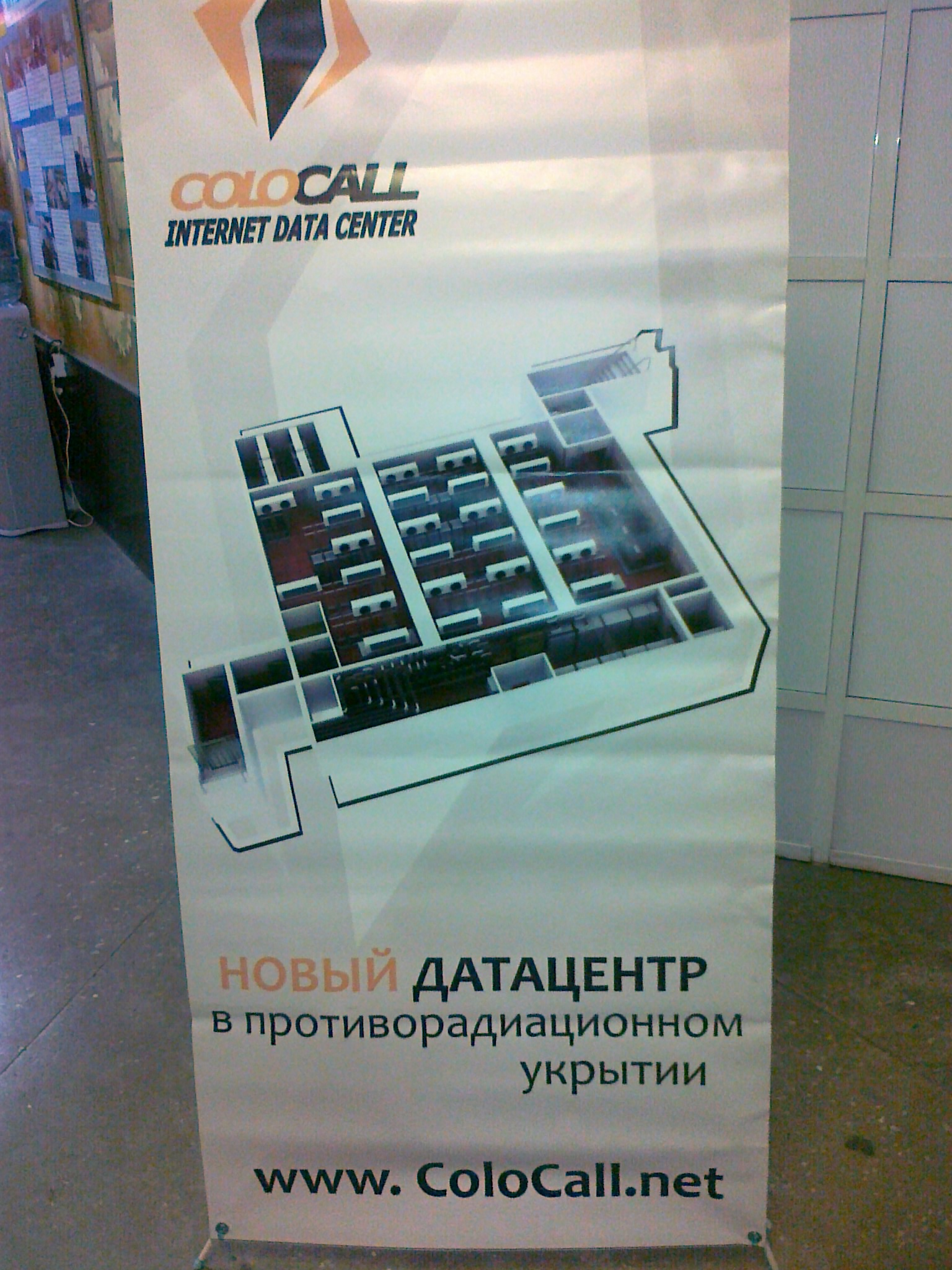 colocall new data center